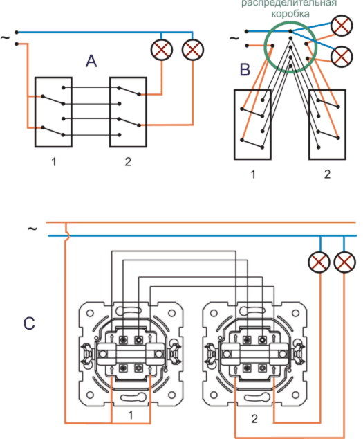 Схема подключения выключателя проходного двойного фото 550