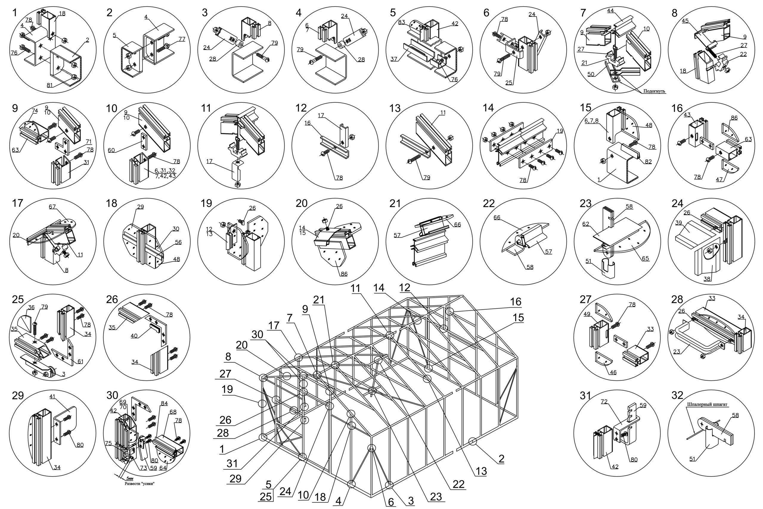 построить теплицу своими руками схема чертёж