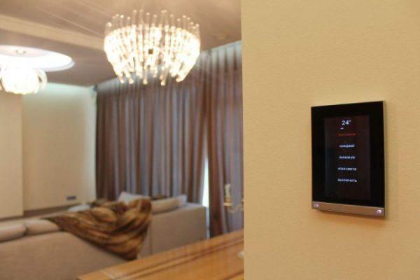 Контроль освещения в квартире