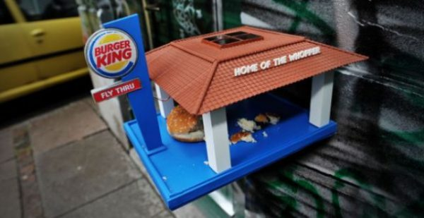 Для фастфуда от Burger King