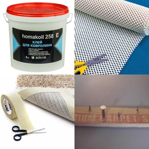 Материалы для укладки ковролина