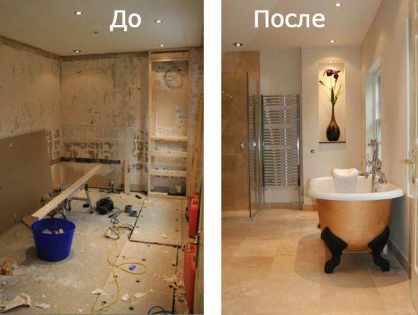 Состояние ванной до и после ремонта