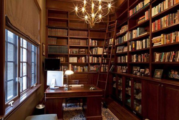 С библиотекой
