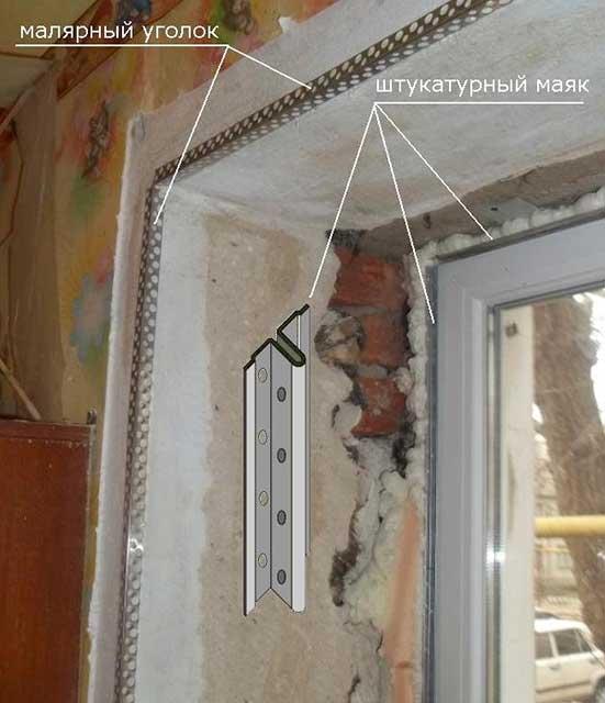Как сделать откосы на пластиковых окнах своими руками