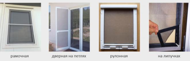 Установка москитной сетки на пластиковые окна своими руками