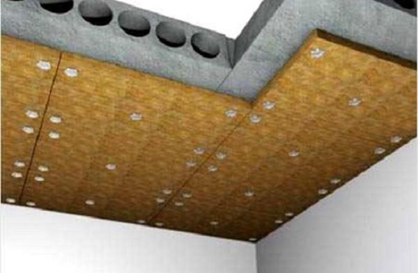 Чем утеплить бетонный потолок подвала