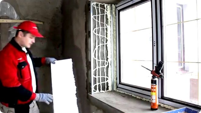 Как утеплить пластиковые окна на зиму