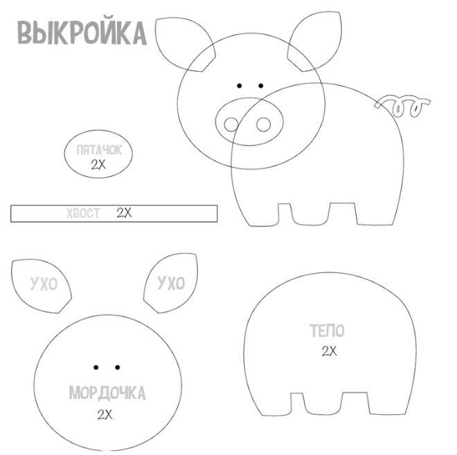 1532967148_vykroika Поделка три поросенка своими руками: из бумаги, фетра, подручного материала. Поделка свинья своими руками: пошагово, мастер класс