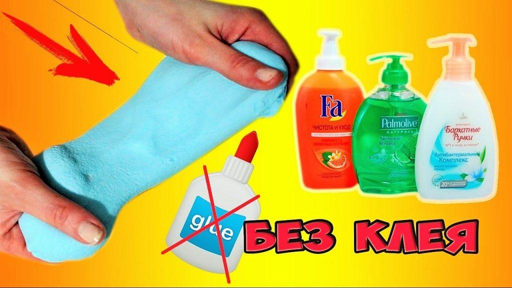 Как сделать лизуна своими руками