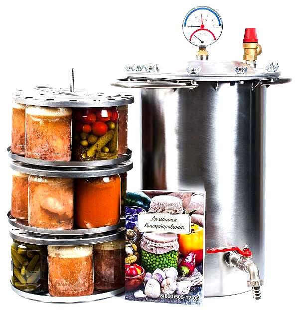 Самодельный автоклав для заготовки консервации – чертежи и пошаговая сборка