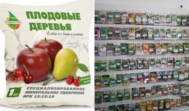 Как и чем подкормить плодовые деревья осенью, чтобы был урожай