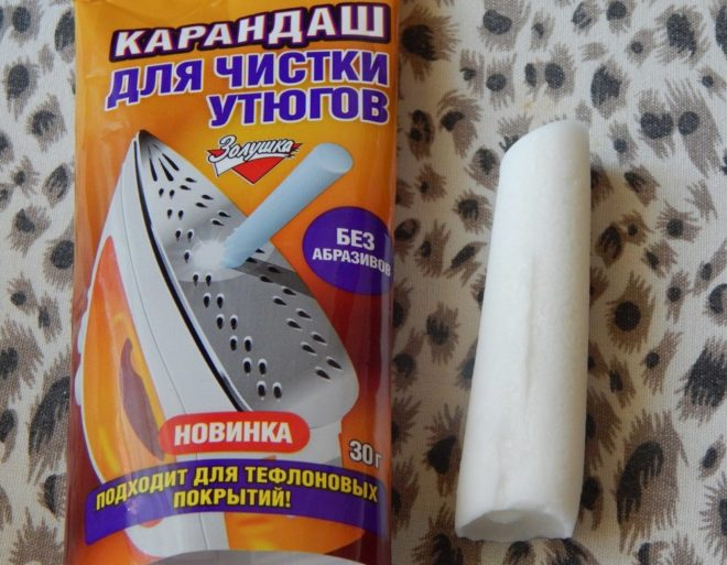 Чистим утюг от нагара и пригоревшей ткани