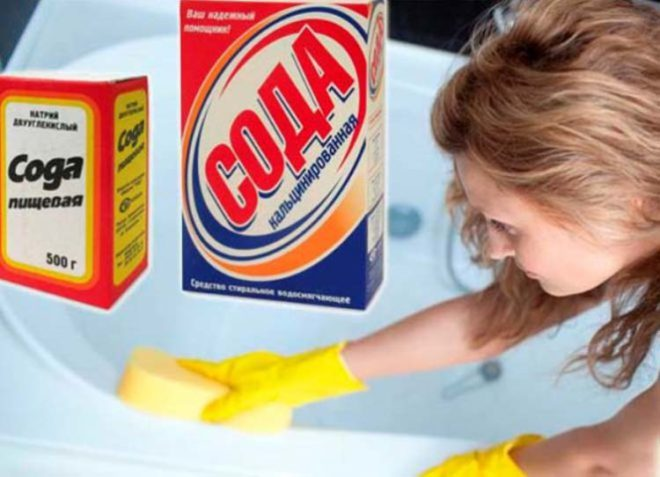 Чем убрать желтизну в ванной, чтобы не повредить эмаль