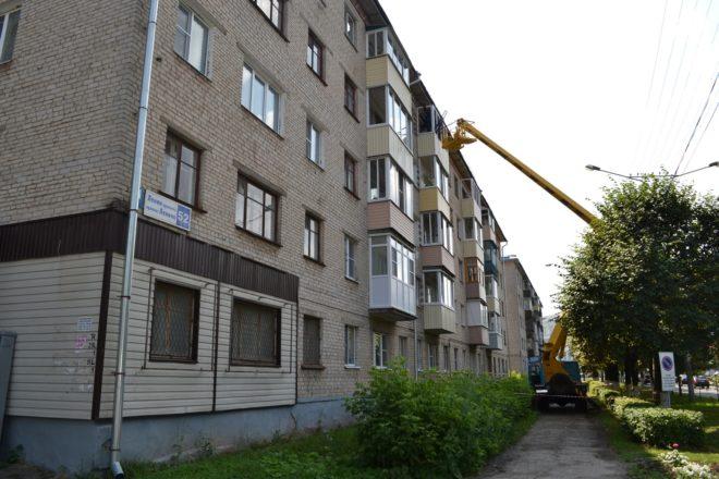 Суть стратегия ЖКХ-2020: технологии жилья