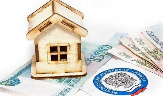 Как с 2020 года изменится налог на недвижимость физлиц