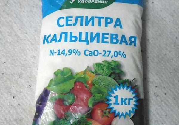 Чем подкормить помидоры в теплице во время цветения