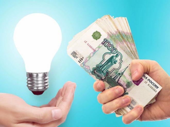 Как экономить электроэнергию в 2021 — Практический FAQ