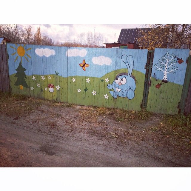 Как нарисовать на заборе рисунок своими руками 141