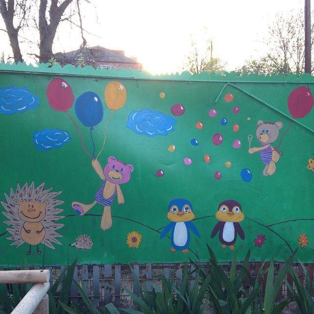 Как нарисовать на заборе рисунок своими руками 936