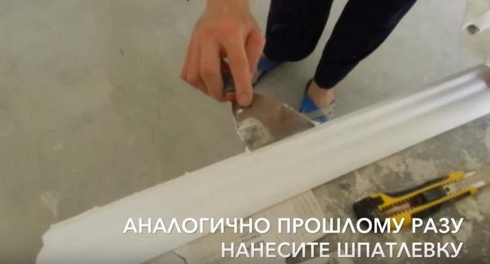 Монтаж потолочного плинтуса своими руками 185